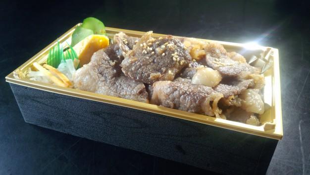 黒牛の焼き肉弁当