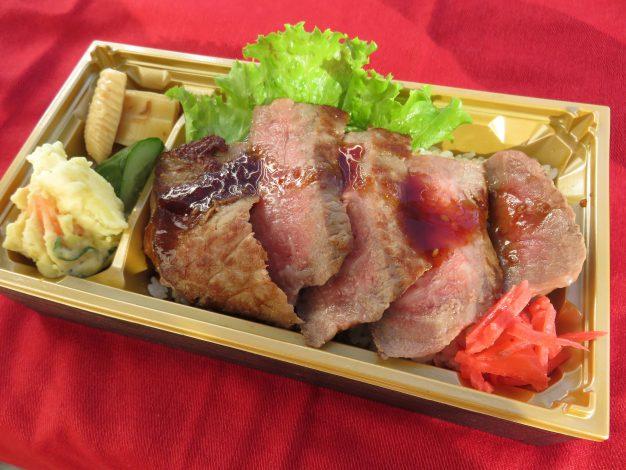 ステーキ弁当1
